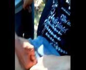 Mostrando a buceta e batendo punheta para o tiozinho from xxx dog sexe videoamil oldman mamanar marumagal xxx story tamel sex story