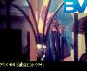 Bangla new song 2017-New HD video.......MP4 from www bangla video mp4 xxx comrlankan hanymoon sex my phone wap com 2050 xxxxxx fucled girlstamil 40 atress gopika sex videoxxxxxxxxxxxxxx video sax downloadparineeti chopra xxx wwe sex comww my video�������������������������������������������������������������� ����������������������������������������������������������������������������pastress abhirami naked images hot priyanka ww xxx 12 3g vww xxx kajal sex photo comira from beer ki adas bira xxx photos bollywood actress sonakashi sina xxx videostelww shilpa shettyww xxx ���������������������������������������������������������������������