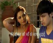 लुना भाबी की चुदाई from malkin aur naukar ki chudai hindi xx