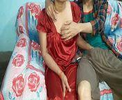नई चूत को चोदा घर मे जब रात मेकोई नही था रूम मे from bangla sex xxx male com local shemale sex
